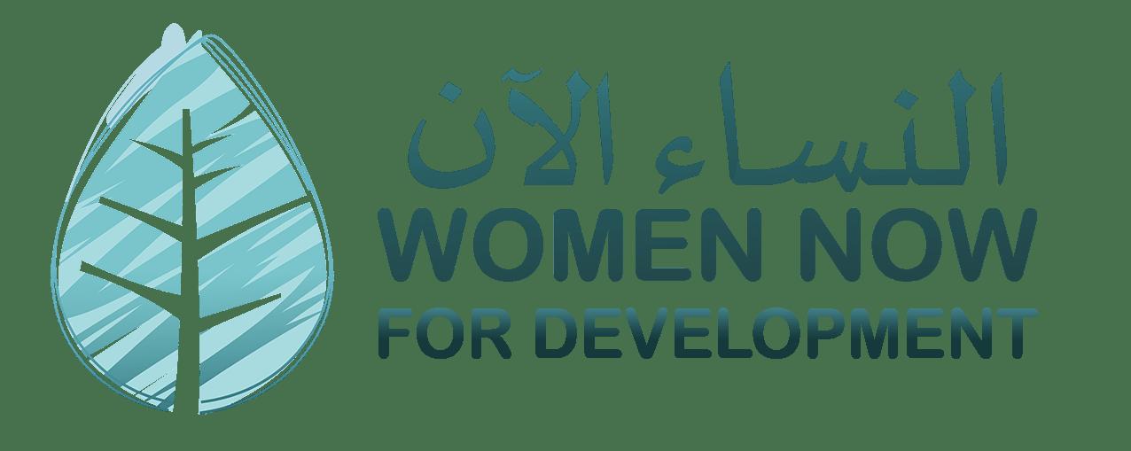 LOGO Women Now For Development